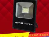 led投光灯 贴片LED泛光灯50/10