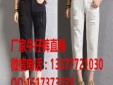 韩版时尚牛仔裤批发厂家直销便宜女式牛仔裤广西玉林夜市牛仔裤