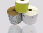 常州泉辰印刷 铜版纸不干胶标签 空白彩色卷筒不干胶贴纸定制