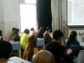 湖南益阳中医针灸培训美容减肥—中医理疗