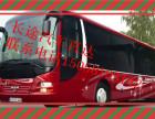 (杭州到呼和浩特的豪华客车) 15058103142+站内信