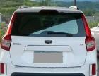 吉利 远景SUV 2016款 1.3T CVT旗舰型
