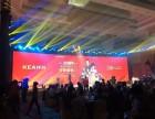 广州广告设计公司提供活动策划执行服务