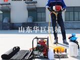 山东巨匠背包钻机 单人便携式背包勘探钻机 浅层背包取样钻机