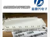 電感回收價格 回收電感價格