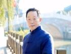 上海风水大师李朝干 杨公传人 **风水 扶贫改运