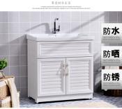 西安洗衣柜供应商-渭南洗衣柜批发-西安洗衣柜价格