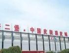 丹东凤城较专业旅游地接业务