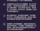 美原油美黄金A50外盘期货 中量金融招商平台