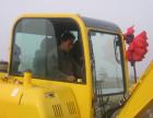 泰州那有学挖掘机的到盐城中悦挖掘机培训学校
