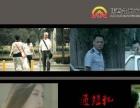 企业宣传片广告片记录片微电影三维动画专题片拍摄制作