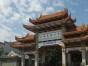 广西民族大学2018年函授本科汉语言文学