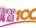 欢迎进入-!沈阳赛德隆热水器(各中心)售后服务网站电话