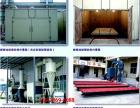 广东喷砂机厂家,贵州喷砂房供应商