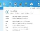 出售顶配 32G内存 3G独立显卡 英特尔1230V2 游戏