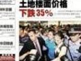 北京法制报遗失声明电话,北京法制报广告部