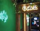 上海彩满堂火锅如何加盟 彩满堂火锅加盟费多少钱