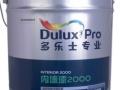 多乐士2000墙面漆价格 型号 A972 规格 20L