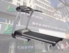 跑步机英派斯豪华商用家用款超静音