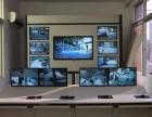 房山区监控安装公司 房山远程监控安装 监控维修安装