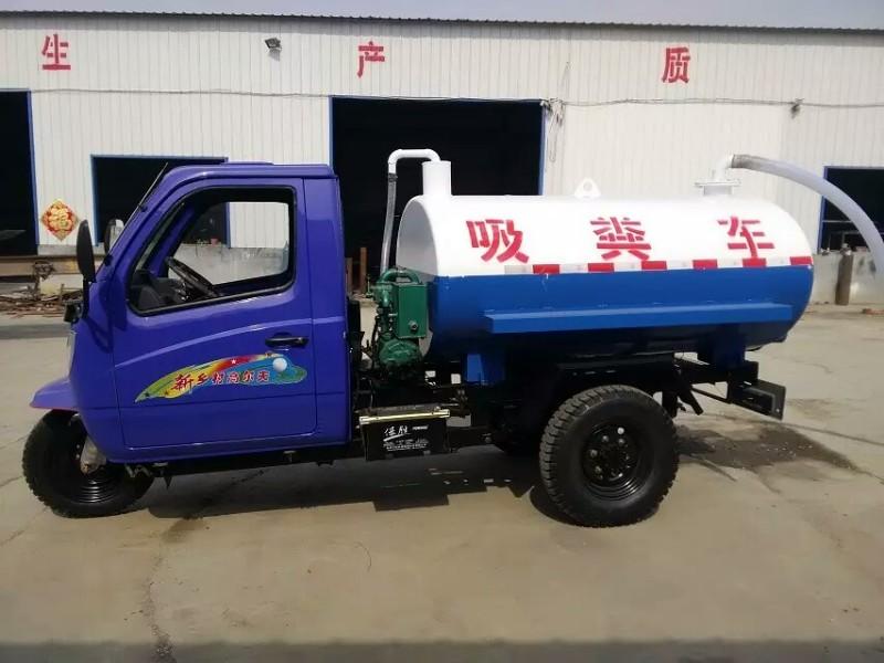 大中小型吸粪车,吸污车,洒水车,吸粪车吸污车价格多少钱一辆