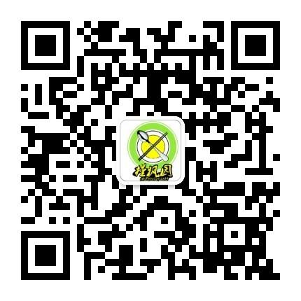 qrcode_for_gh_5ff7b9916d1e_430 (1).jpg