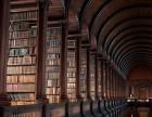 郑州图书馆装修 图书馆在建筑中的装修美