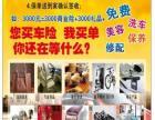 宜昌汇保车险服务平台诚招县市区乡镇代理