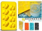 N1435 创意硅胶 鸭子造型制冰格/制冰盒 冰模 新奇特产品 122
