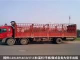 哈尔滨货车出租电话6.8米9.6米13.5米17.5米