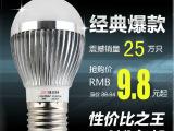 捷司特led球泡灯3W大功率晶元E27大螺口led节能灯泡厂家