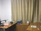 出租聚龙创意谷 办公室 设备齐全 可直接办公