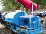 厂家直销降尘降温消毒多用的雾炮机