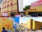 龙发装饰集团 中国品牌500强企业