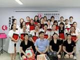 专业微整培训学校北京十大微整培训一览