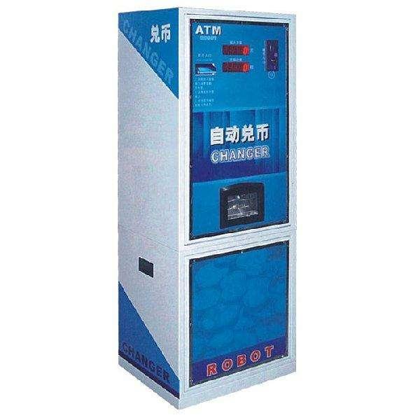 轨道火车哪里有卖——陕西自动售币机优质供应商