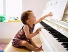 西安北郊凤城十二路成人钢琴培训冬季火热招生