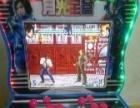 出售全新17寸游戏机月光宝盒900元