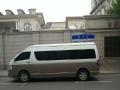大巴租赁 企业班车 会议用车 个人用车 长短途包车