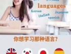 上元韩语、日语培训8月晚班、周日班报名