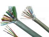 金良电线电缆厂家批发|聚乙烯绝缘 控制电缆屏蔽电缆