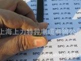 YFFB扁电缆  行车、滑轨专用扁平软电缆 3*2.5 电缆厂直