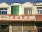 魏集镇街中心门面房出租