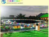 儿童公园游乐设备迷你穿梭 又名立环跑车 直销亲子儿童游艺厂家