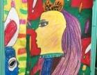 儿童创意美术培训班 少儿美术培训班 婴幼儿美术培训