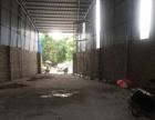 沿路宽敞320平米仓库出租