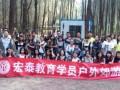 惠州惠城江北麦地周边哪里可以提升学历,报考成人大专本科研究生