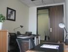 可短租费用全包适合1到8人办公室 可注.册