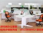 天津职员办公桌,抽屉式简单实用美观的办公桌椅