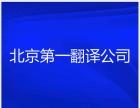 MSDS(材料安全数据表)翻译 医疗仪器翻译